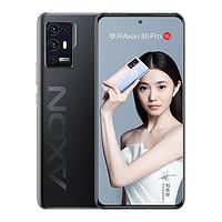ZTE 中兴 Axon 30 Pro 5G智能手机 6GB+128GB 官方标配