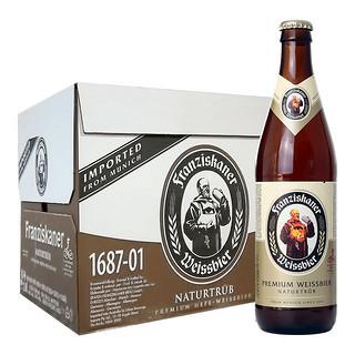 Franziskaner 范佳乐 教士啤酒 450ml*12瓶