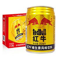Red Bull 红牛 维生素风味饮料