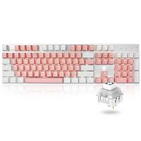Hyeku 黑峡谷 GK715s 104键 有线机械键盘 粉白色 凯华BOX白轴 单光