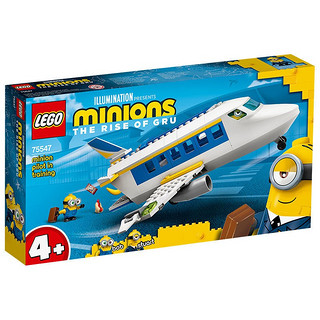 百亿补贴:Minions小黄人系列 75547 小黄人飞行训练