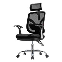 PLUS会员:SIHOO 西昊 M56-001 人体工学电脑椅 固定扶手款