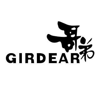 GIRDEAR/哥弟