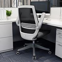 SIHOO 西昊 M76 人体工学电脑椅 灵动椅