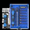 RAYENR 锐能 NR0019-1 螺丝刀套装 45件套