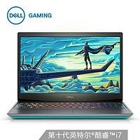 DELL 戴尔 G5 5500 15.6英寸游戏笔记本电脑(i7-10870H、16GB、512GB、RTX2060、144Hz)