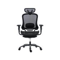 pro会员专享:YANXUAN 网易严选 电脑椅 黑色 经典升级款