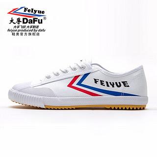 大孚飞跃(dafufeiyue)少林魂升级款 田径鞋运动休闲帆布鞋男女明星同款小白鞋夏新 白红蓝DF/1-334 45