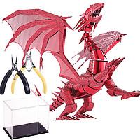拼酷3D金屬立體拼裝拼插模型玩具拼圖DIY創意禮物烈焰飛龍模型家居擺件飾品 烈焰飛龍+19號防塵罩+專業級工具組