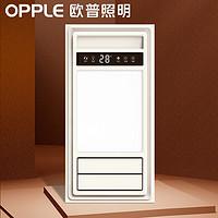 22日0点:OPPLE 欧普照明 JDSF180 多功能智能风暖浴霸 无线触控款