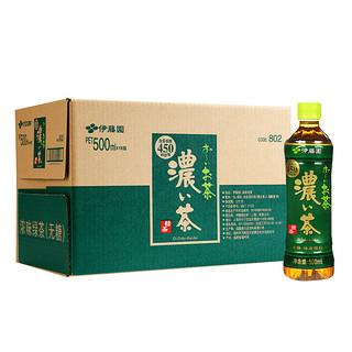 ITOEN 伊藤园 浓味绿茶 茶叶饮料 无糖茶饮  500ml*15瓶 整箱