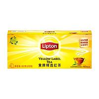 88VIP:Lipton 立顿 黄牌精选红茶 25包