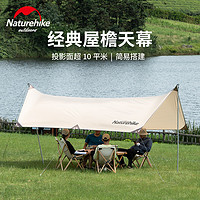 NatureHike NH20TM006 户外帐篷