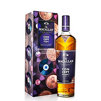 MACALLAN 麦卡伦 麦卡伦(MACALLAN)概念2号单一麦芽威士忌700ml MACALLAN CONCEPT NUMBER 2