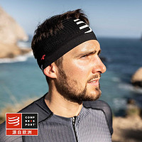 COMPRESSPORT Compressport 健身护额导汗带