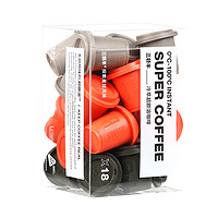 SATURNBIRD COFFEE 三顿半 精品速溶咖啡组合装 混合口味 2g*18盒