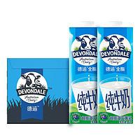 Devondale 德运 全脂 纯牛奶 1L*10盒