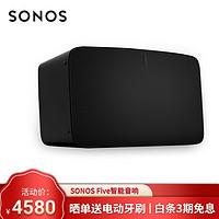 Sonos 搜诺思 Five 智能音箱 黑色