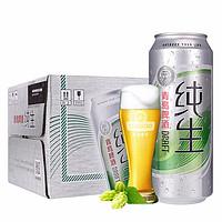 TSINGTAO 青岛啤酒 因乐而生 纯生啤酒 500ml*18听