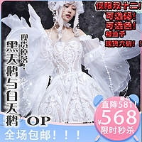 LadyMiaoLolita 喵小姐Lolita LadyMiao 黑天鹅与白天鹅 洛丽塔 OP有袖连衣裙  白色 S