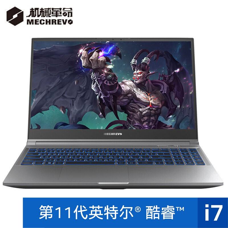 MECHREVO 机械革命 Z3 Pro 15.6英寸轻薄电竞游戏笔记本电脑(i7-11800H、16GB、 512GB、 RTX3060、165HZ 、2K)
