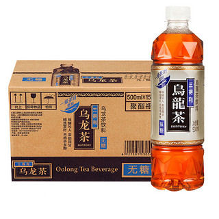 SUNTORY 三得利 无糖 乌龙茶饮料 500ml*15瓶
