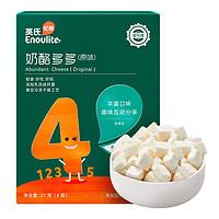 Enoulite 英氏 儿童冻干奶酪块 21g