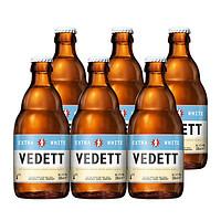 Vedett Extra White 白熊 啤酒 330ml*6瓶