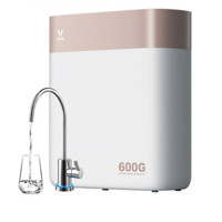 VIOMI 云米 S2系列 MR432-D 反渗透纯水机 400G