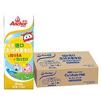 88VIP:Anchor 安佳 金装儿童牛奶新西兰营养高钙原味  190ml*27盒