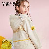 YADOU 丫逗 童装女童外套春装2021新款儿童春款英伦风衣大童女孩洋气时髦春秋 米色 130cm