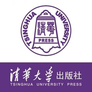 TSINGHUA UNIVERSITY PRESS/清华大学出版社