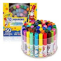 Crayola 绘儿乐 粗头可水洗水彩笔 58-8750 50色