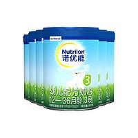 幼儿配方奶粉 3段 800g*6罐