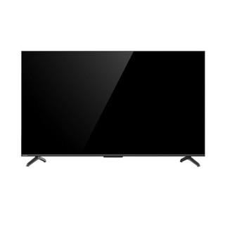 CHANGHONG 长虹 PRO系列 65D6P 液晶电视 65英寸 4K
