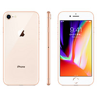 Apple 苹果 iPhone 8 4G手机