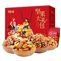 Be&Cheery 百草味 品质坚果礼盒 1540g/1530g 8袋装