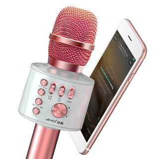AMOI 夏新 Amoi/夏新 K5全民唱歌神器k歌手机麦克风通用无线蓝牙话筒家用音响一体儿童卡拉OK电容麦克风安卓苹果通用