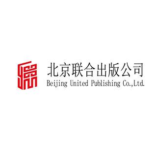 Beijing United Publishing Co.,Ltd/北京联合出版公司