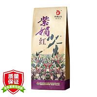 凤牌 紫娟红茶200g