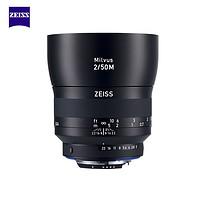 ZEISS 蔡司 Milvus 2/50M ZF 尼康单反卡口 微距定焦镜头