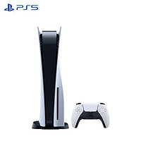 SONY 索尼 国行 光驱版 PlayStation 5 PS5 游戏机