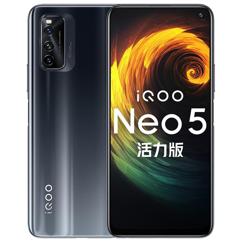 iQOO Neo5 活力版 5G手机 8GB+128GB
