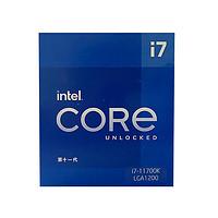 学生专享:intel 英特尔 酷睿 i7-11700K 盒装CPU处理器