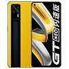 realme 真我 GT Neo闪速版 5G手机 8GB 128GB