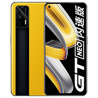 PLUS会员:realme 真我 GT Neo闪速版 5G手机 曙光 12GB+256GB