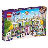 LEGO 乐高 好朋友系列 41450 心湖城大型购物广场