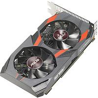 ASUS 华硕 CERBERUS GeForce GTX1050Ti-A4G 显卡 4GB