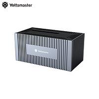 PLUS会员:Yottamaster SO5 硬盘底座 5Gbps