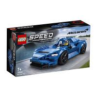 PLUS会员:LEGO 乐高 超级赛车系列 76902 迈凯伦Elva